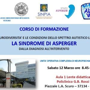 CORSO DI FORMAZIONE : LA SINDROME DI ASPERGER DALLA DIAGNOSI ALL'INTERVENTO